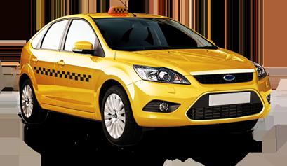 расчет заработка в яндекс такси онлайн калькулятор как оплатить отп банк через сбербанк онлайн с мобильного